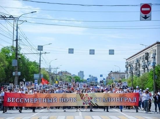 Акция «Бессмертный полк» пройдет в Волгограде в онлайн-режиме