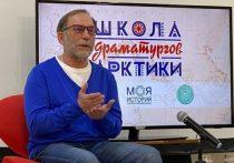Драматург Владимир Федоров провел мастер-класс в Якутске
