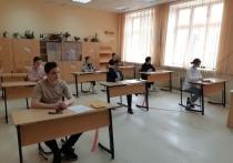 Выпускники Серпухова написали итоговое сочинение