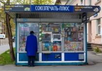 Разрешения на размещение ларьков в Карелии больше не ограничены сроками