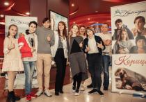 Сделано в Крыму: в Ялте презентовали детский фильм «Корица»