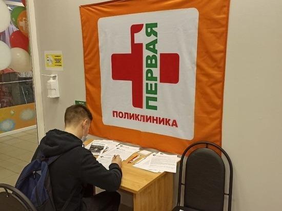 На Брянщине потратили 116,9 млн рублей на бесплатные лекарства для пациентов с коронавирусом, которые лечатся амбулаторно на дому