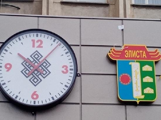 В калмыцкой столице наружные вывески будут двуязычными