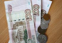В Псковской области названы районы-лидеры по собираемости платежей за капремонт