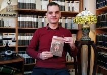 Донецкий вокалист отправляется на конкурс в Москву