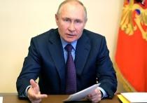 Владимир Путин: Надо постоянно смотреть, где ещё у нас есть резервы для кардинального улучшения работы учреждений социальной сферы