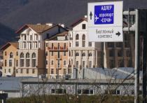 Арендаторам жилья в Сочи необходимо тщательно изучать договоры при заключении сделок по съему жилья