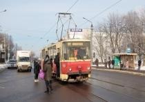 В Туле временно изменится маршрут движения двух трамваев