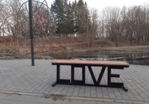 В Гдове появилась скамейка для влюблённых