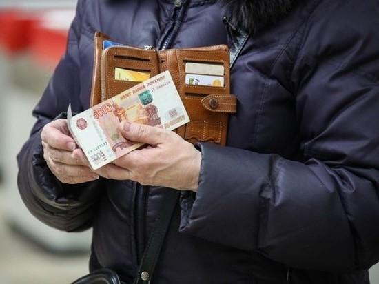 Эксперт назвал главные ошибки при накоплении денег