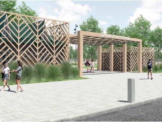 Одно из самых любимых мест отдыха серпуховичей — парк имени Олега Степанова — можно назвать ветераном среди зеленых зон отдыха в городе