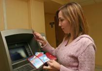 Эксперт дал совет россиянам из-за угрозы отключения Visa и MasterCard