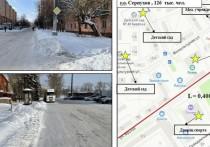 Где в Серпухове можно будет гулять, как по бульвару