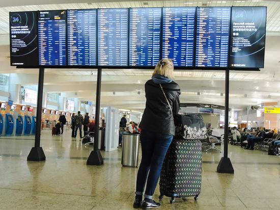 Ограничения на полеты в Турцию, введенные правительством с 15 апреля, спровоцировали большие проблемы у туристов и представителей туриндустрии