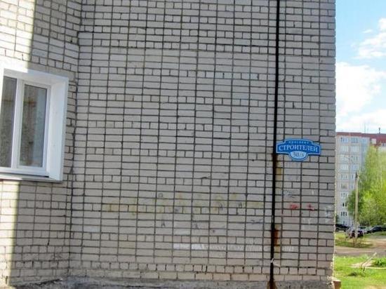 В апреле «Кировские коммунальные системы» начало процедуру банкротства в отношении ТСЖ «Проспект Строителей 50/3».