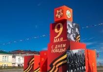 В Карелии координатора Бессмертного полка выгнали с оргкомитета Дня Победы