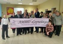 Литературному объединению «Серпейка» присвоено почётное звание