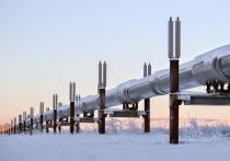 Испытывая проблемы с экспортом газа, приносящего российской казне триллионы рублей в год, Кремль ищет иные пути пополнения бюджета