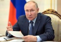 Владимир Путин завершает работу над посланием, с которым выступит перед Федеральным собранием 21 апреля