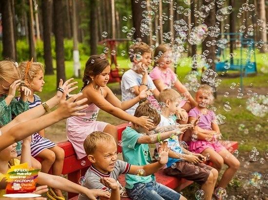 В Ярославской области детские лагеря разрешили заполнять на 75 %