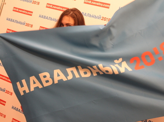 Архангельский штаб Навального могут закрыть из-за иска прокуратуры