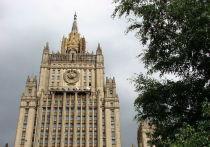 Российское внешнеполитическое ведомство выступило в пятницу с заявлением о мерах в связи с враждебными действиями США