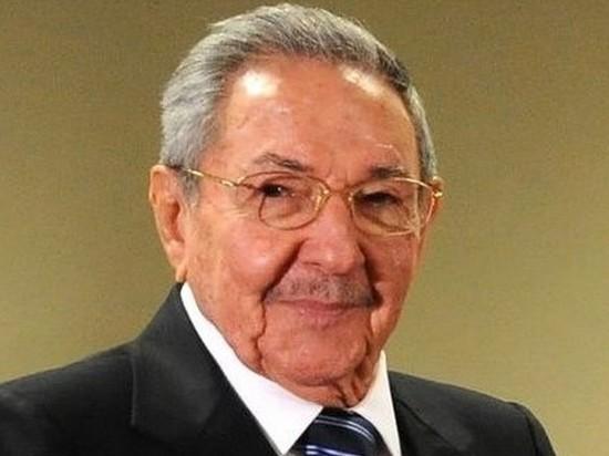 Рауль Кастро объявит об уходе с руководящего поста Компартии Кубы