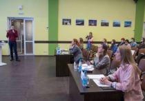 Лидера студенческого самоуправления выбирали в столице Приамурья