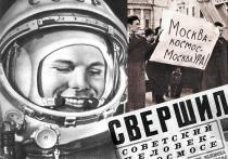 В Кирове вспоминают, каким был Юрий Гагарин