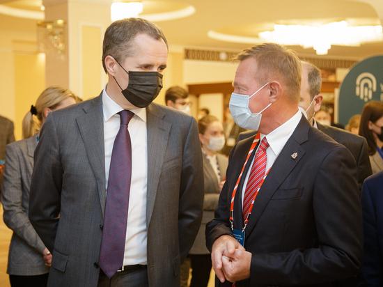 Курский губернатор презентовал в Белгороде умный город атомщиков