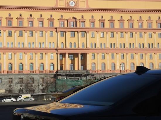 ФСБ опубликовала фото задержанного в Петербурге украинского консула Сосонюка