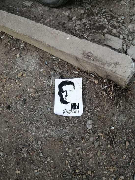 Первый весенний митинг в поддержку Сергея Фургала прошел в Хабаровске