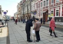 Саратовцы видят угрозу полного уничтожения пенсионной системы России