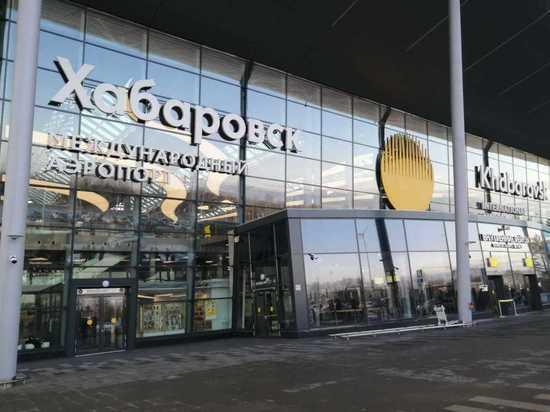 Первая на Дальнем Востоке комната для курения открылась в аэропорту Хабаровска