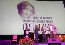 28-й фестиваль студенческих и дебютных фильмов «Святая Анна» открылся в Москве не полнометражной картиной, как это было в последние годы, а мастер-классом