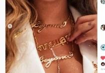 Бейонсе надела украшение с надписью на русском языке