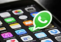 WhatsApp объявил об