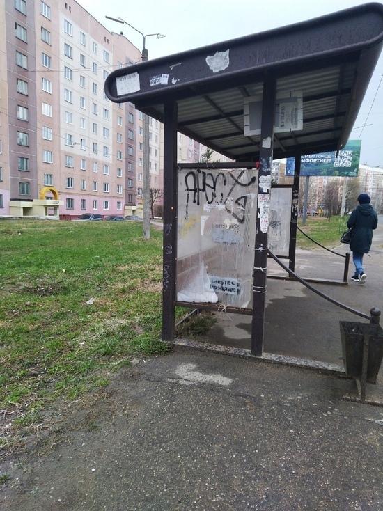 Судьба остановки «Пригорская» через месяц после разрушения