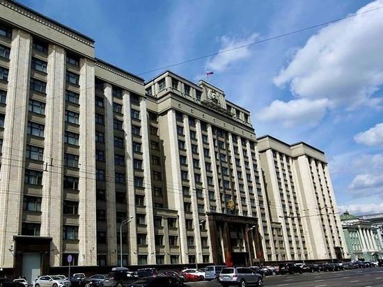 Слуцкий назвал высылку дипломатов РФ из Чехии серьезным ударом по отношениям