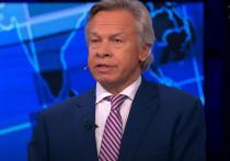 Российский сенатор Алексей Пушков прокомментировал заявления американского Госдепартамента о праве ответа на контрсанкции России
