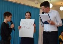 Молодёжь Серпухова посоревновалась в творческом конкурсе