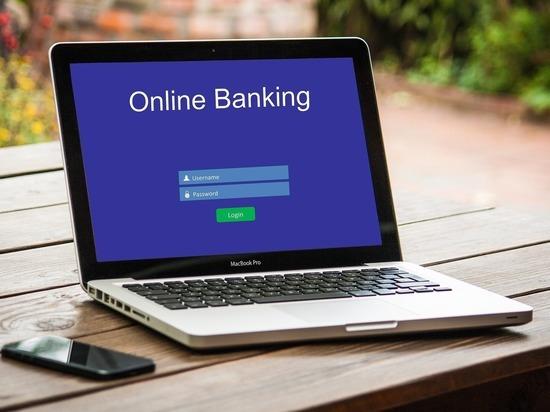 Российские банки соглаcились с идеей ограничивать онлайн-операции