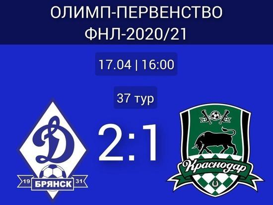 Брянское «Динамо» одержало новую победу