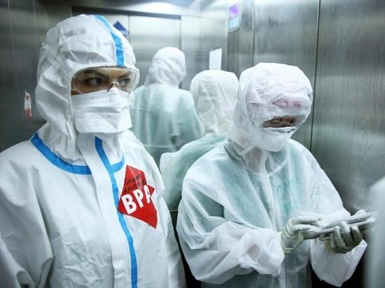 В России выявили 8 632 новых случая коронавируса