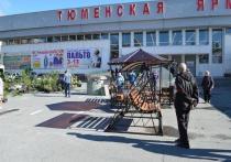 В Тюмени готовится открытие туристической выставки