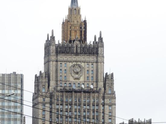 Посол Чехии в Москве Витезслав Пивонька вызван в МИД России, о чем сообщил журналистам источник