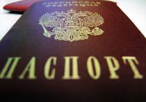 В Москве к выдаче паспортов нового образца приступят с декабря 2021 года