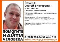 В Ивановской области ищут пропавшего кинешемца