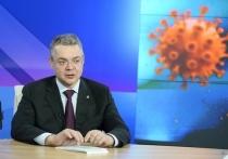 На Ставрополье число выздоровевших от COVID-19 приближается к 50 тысячам