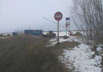 Все ледовые переправы на автодорогах «Вилюй» и «Колыма» в Якутии закрыты